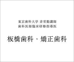 台風による明日の診療について