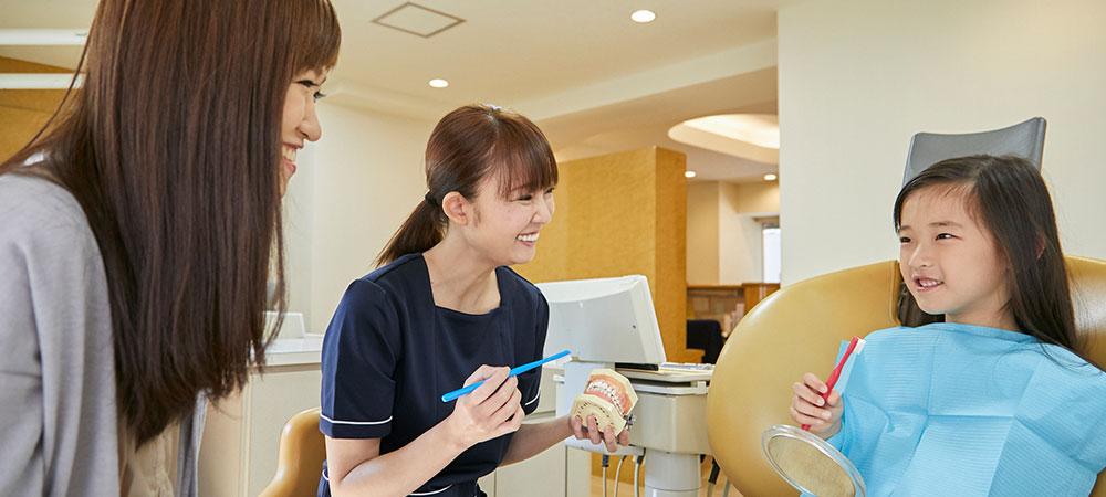 板橋歯科・矯正歯科の考え方